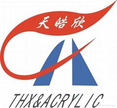上海星昊有機玻璃制品有限公司