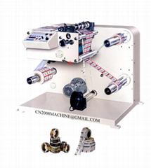 FQ Series High Speed Label Slitting And Rewinding Machine