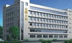 樂清市金牌電器有限公司