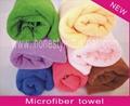 microfiber towel 2