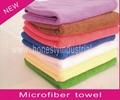 microfiber towel 3