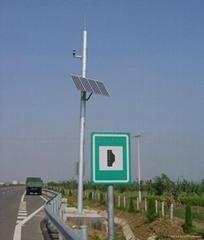 太阳能高速监控