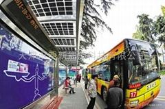 天津 太阳能公交站