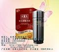 水宜生U306水杯微電解制水器托瑪琳水杯健康水杯批發 1