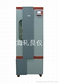 BMJ-400黴菌培養箱