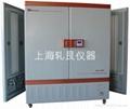 BIC-800人工气候箱
