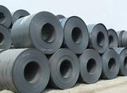 Hot rolled steel coils 1