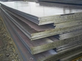 Hot rolled steel coils 4