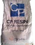 韩国韩华二元氯醋树脂CP-43