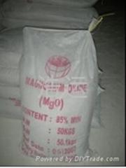 供应轻烧镁氧化镁(出口)
