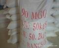 Caustic calcined magnesia 3