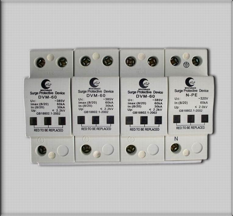 模塊式三相電源避雷器 1