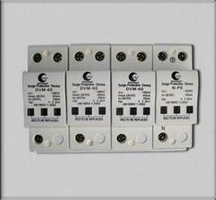 模塊式三相電源避雷器