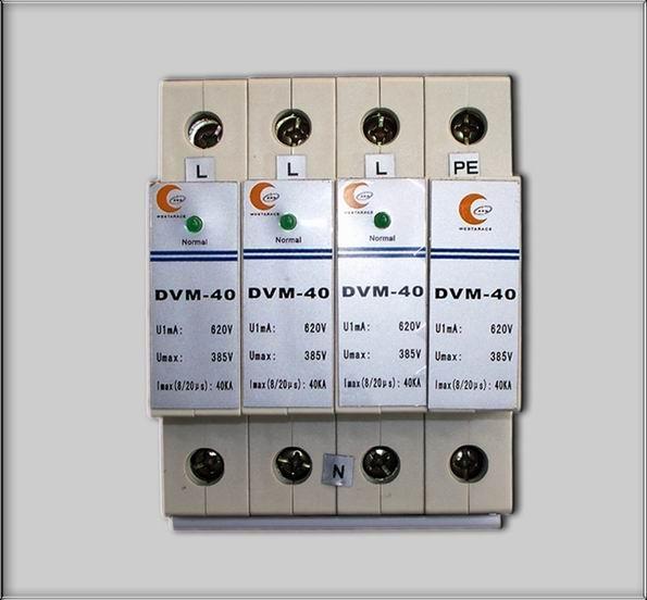 DVM-40/3+1模塊式三相電源避雷器 1