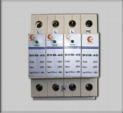 DVM-40/3+1模块式三相电源避雷器