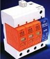 OBO V25-B高能量防雷器