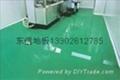 乙烯基重防腐工程塗料