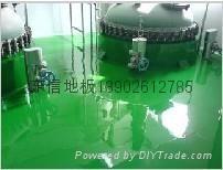 乙烯基重防腐工程塗料 2