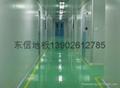 聚乙烯基酯重防腐地板