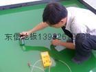 聚乙烯基酯重防腐地板 4