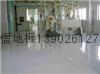 聚乙烯基酯重防腐地板 5