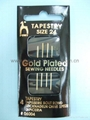 PONY FULLY GOLD PLATED HAND SEWING NEEDLES