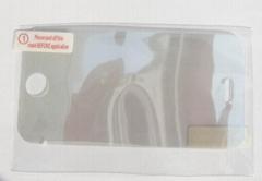 screen protector film
