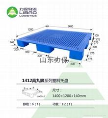 杭州供用塑料高九角托盤