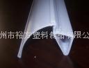 货架透光PVC塑料型材