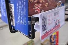 货架网篮嵌式PVC标价条