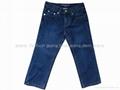 2012 春節 時尚儿童牛仔褲