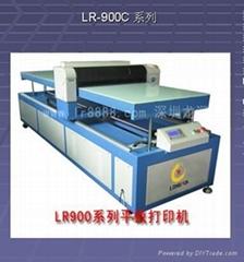 供应跨国际万能打印机