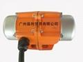 工業微型振動電機