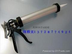 英國COX手動膠槍