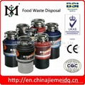 Wholesale CE Certificated Garbage Food Waste Disposal 4