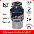 Wholesale CE Certificated Garbage Food Waste Disposal 1
