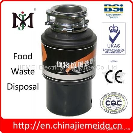 Wholesale CE Certificated Garbage Food Waste Disposal 2