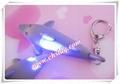 electronic gift,shark shape led sound keychain 5