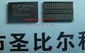供應DDR3 EDJ2116D