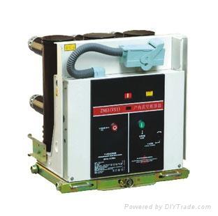 VS1-12高压真空断路器 1