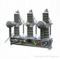 ZW32-24高压真空断路器 1