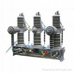 ZW32-24高压真空断路器