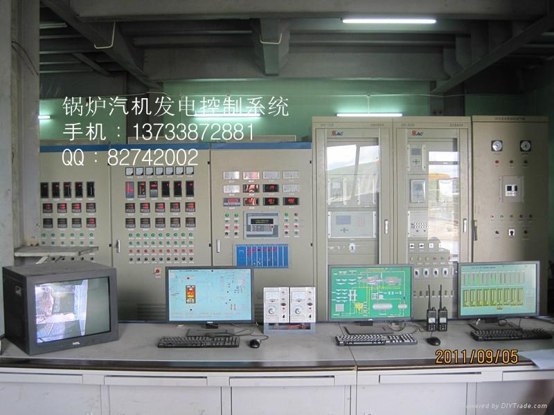 锅炉、汽机发电控制系统 2