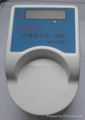 脫機型IC卡水控一體機