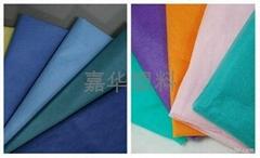 sms nonwoven fabric