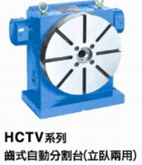 广州 台州HCT超精密油压齿式分割台