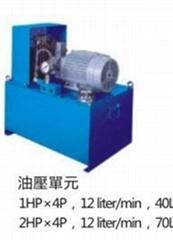台湾质量油压单元