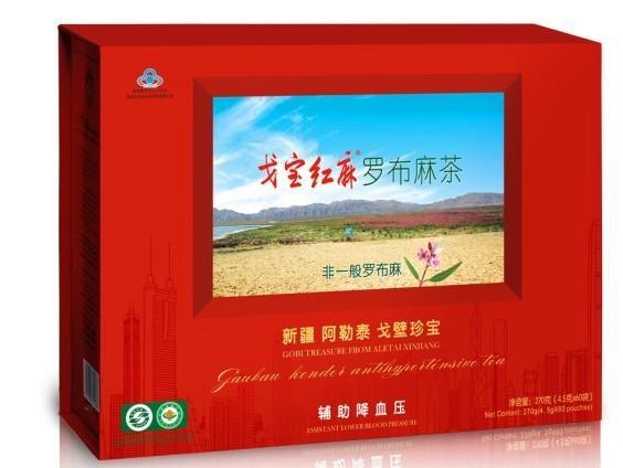 戈寶紅麻原葉禮盒 1