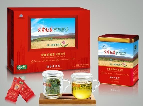戈寶紅麻原葉禮盒 2