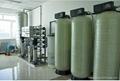 純水設備專用阻垢劑 1
